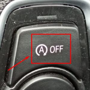 кнопка а off в автомобиле