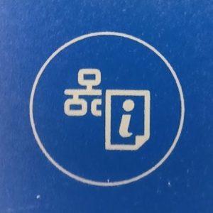 кнопка на принтере - листок с буквой i