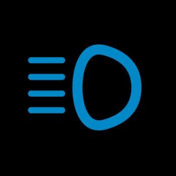 Синяя фара с параллельными лучами - фары дальнего света