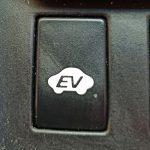 кнопка ev обозначение - езда на электродвигателе без двигателя внутреннего сгорания