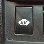 кнопка ev в салоне автомобиля - обозначение символа