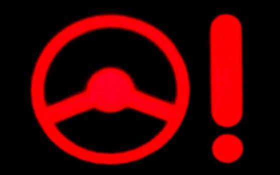 Красный руль с восклицательным знаком